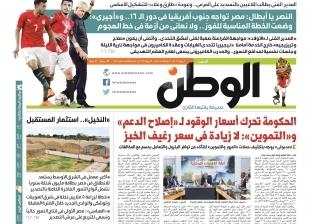 """تغطية خاصة في """"الوطن"""" غدا.. النصر يا أبطال: مصر تواجه جنوب أفريقيا"""
