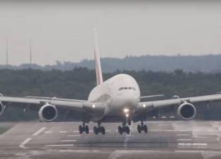 """إلغاء عشرات الرحلات الجوية بسبب إعصار """"تاليم"""" في اليابان"""