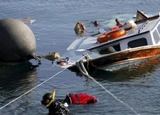 3 قتلى وعشرات المفقودين في غرق قارب هجرة غير شرعية قبالة تونس