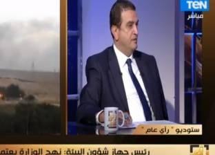 """رئيس """"شؤون البيئة"""": بيانات """"فوربس"""" حول التلوث في مصر """"لا نعلم مصادرها"""""""