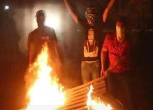 بالفيديو| متظاهرون في البصرة يحرقون مقر المجلس الأعلى في المحافظة