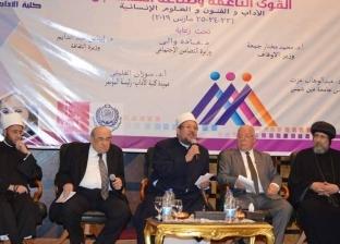"""وزير الأوقاف: العلاقة بين الخطاب الديني والثقافي """"تكاملية"""""""