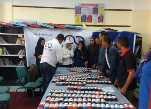 """""""أولادنا في عنينا"""" توزع 256 نظارة طبية بمدرسة الشهداء في سوهاج"""