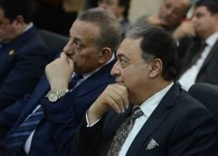 افتتاح مستشفى الصف المركزي بحضور وزير الصحة ومحافظ الجيزة