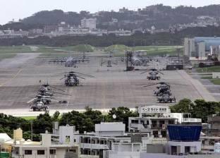 الحكومة اليابانية توقف بناء القاعدة العسكرية الأميركية في أوكيناوا