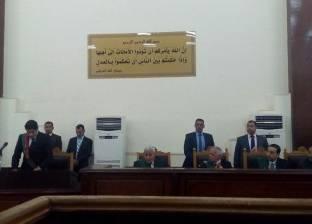 عاجل| النيابة تقرر حبس شقيق عصام الحضري 4 أيام