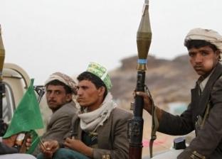 الحوثيون يعتقلون عشرات الطلاب المتظاهرين في صنعاء