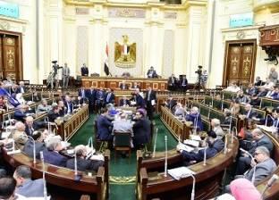 الحكومة تخوض «اختبار الثقة» أمام البرلمان «الثلاثاء»