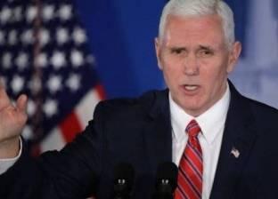 """نائب الرئيس الأمريكي: قواتنا مستعدة بعد الهجوم على منشآت """"أرامكو"""""""
