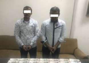 تفاصيل القبض على موظفين بحي شمال الجيزة لتقاضيهما رشوة من مقاول