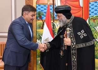 البابا تواضروس يستقبل وزير التنمية المجتمعية بكازاخستان