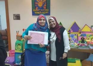 """""""تعليمية جنوب سيناء"""" تحصد المركز الرابع في مسابقة المعلمة الفعالة"""