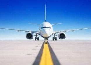 لو هتشتري حاجه قبل السفر.. خريطة منافذ الأسواق الحرة داخل مطار القاهرة