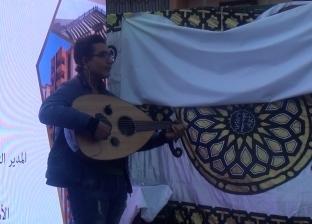 «طلع اللي جواك»..محافظ القاهرة يشهد احتفالية لاكتشاف المواهب بالأسمرات