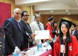 """رئيس جامعة كفر الشيخ: ندرس تأسيس معهد """"كونفوشيوس"""" لتعليم اللغة الصينية"""