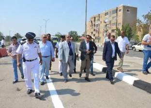محافظ الإسماعيلية ومدير الأمن يفتتحان شارع إدارة المرور