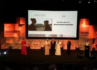 """عاجل  جائزة أحسن ممثل مناصفة بين بطلي """"واجب"""" في """"دبي السينمائي"""""""