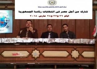 مدير إعلام بنها: المشاركة في اختيار الرئيس أكبر دعم للدولة المصرية