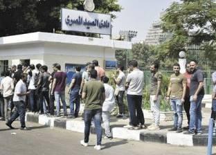 عشاق المنتخب «كعب داير» بحثاً عن تذكرة «مصر والكونغو»