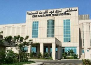 مستشفى الملك فهد بجدة بالسعودية ينظم فعاليات اليوم التوعوي عن التهاب الكبد الفيروسي
