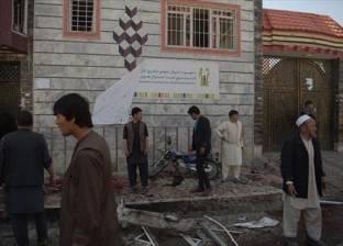 مقتل 7 مدنيين في انفجار عبوة ناسفة شمال أفغانستان