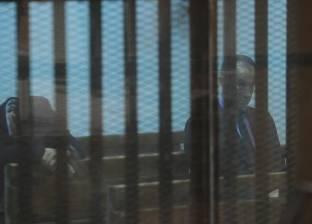 """محكمة النقض ترفض طلب تصالح """"آل مبارك"""" في """"القصور الرئاسية"""""""