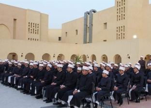 فتح باب قبول دفعة جديدة بمعهد العلوم الإسلامية