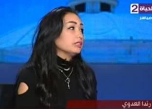 راندا العدوي: الصورة الذهنية عن مصر في أفريقيا أقوى بوابة لجذب السياحة