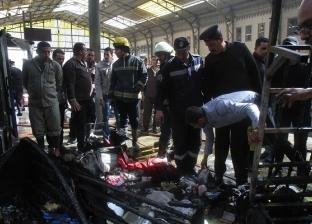 النائب العام: استدعاء 38 مسؤولا بالسكة الحديد في حادث قطار محطة مصر