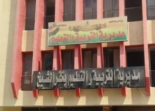 """""""نظام ومراقبة كفر الشيخ"""": تجهيز استمارات امتحانات الشهادة الإعدادية"""