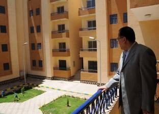 """""""الإسكان"""": فروع """"بنك التعمير"""" مستمرة في حجز """"سكن مصر"""" غدا"""