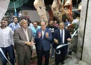 افتتاح منفذ لبيع اللحوم السودانية في دمياط