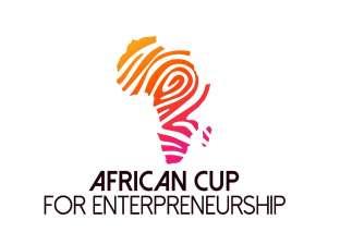"""""""تروس مصر"""" تمهد لإطلاق أكبر جائزة لدعم رواد الأعمال في إفريقيا"""