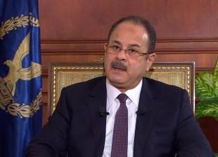 عاجل| الداخلية: تغييرات تشمل رئيس قطاع الأمن الوطني