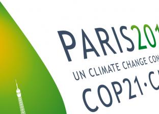 مسؤولة أممية: اتفاق باريس التاريخي بشأن المناخ يدخل حيز التنفيذ