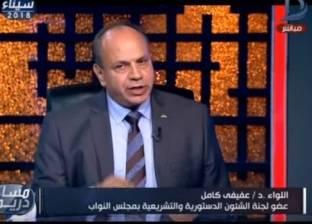 برلماني: الشهر العقاري يواجه مشاكل وعقبات أكتر من أقسام الشرطة والبنوك