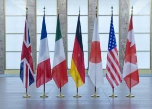 عاجل.. توافد الزعماء والرؤساء للمشاركة في قمة الدول السبع