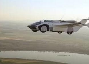 السيارة الطائرة.. مزودة بمحرك بي إم دبليو وتعمل بالبنزين