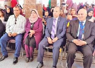 المدرسة المصرية اليابانية بجمصة تحتفل بختام أنشطها