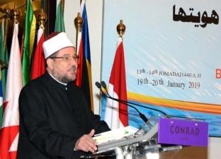 """جمعة يشكر السيسي بمؤتمر """"الشؤون الإسلامية"""": يدعم الخطاب الديني الوسطي"""
