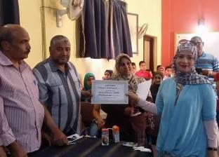 ختام الأنشطة الصيفية بـ«ثقافة أبوقرقاص» في المنيا