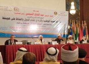 عباس: الأزهر والأوقاف يعملان معا على تجديد الخطاب الديني