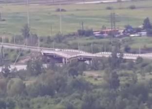 بالفيديو  لحظة انهيار جسر في روسيا بشكل مفاجئ