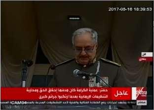 حفتر يعلن تحرير مدينة بنغازي كاملة من الميليشيات الإرهابية
