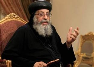 """البابا تواضروس يهنئ أرامل كهنة الإسكندرية بـ""""عيد الغطاس"""""""