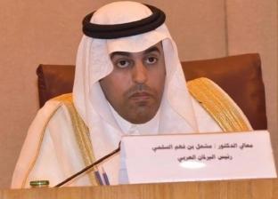 رئيس البرلمان العربي يثمن مبادرة إمداد لدعم اليمن