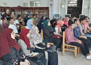 لقاءات لتوعية الشباب لمواجهة الشائعات والأفكار المغلوطة في دمياط