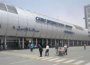 وزير الصحة الكويتي يصل مطار القاهرة لحضور اجتماع وزراء الصحة العرب