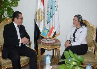 ياسمين فؤاد تبحث مع سفير كازاخستان تفعيل التعاون في مجال البيئة