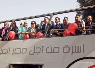 """افتتاح أنشطة أسرة """"من أجل مصر المركزية"""" بجامعة عين شمس"""